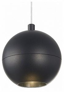 Подвесной светильник Bole ST354.443.12