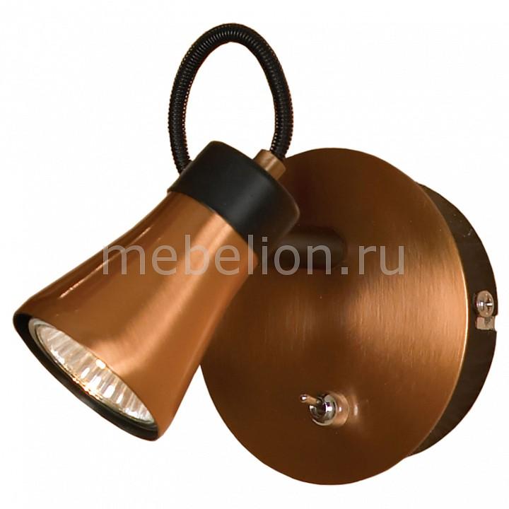Спот Lussole LSL-6801-01 от Mebelion.ru