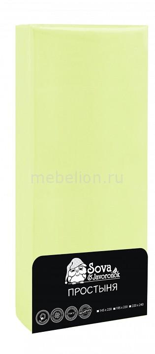 Простыня Сова и Жаворонок HPH_08030115805 от Mebelion.ru