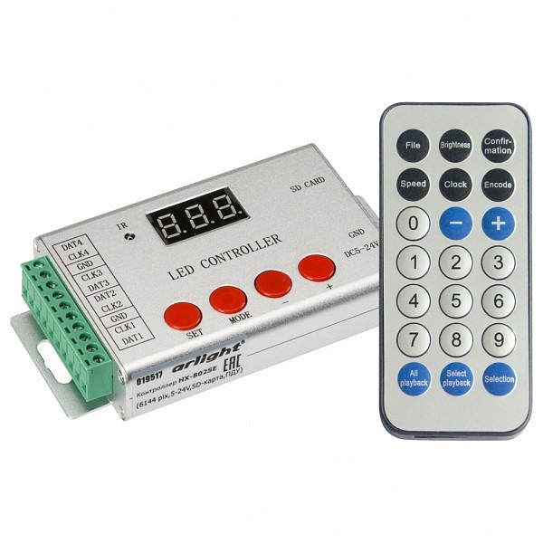 Контроллер-регулятор цвета RGBW с пультом ДУ HX-802SE-2 (6144 pix, 5-24V, SD-карта, ПДУ) ARLT_022992