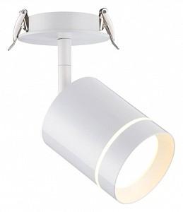 Спот поворотный Arum, 1 лампы  по 9 Вт., 1.4 м², цвет белый матовый