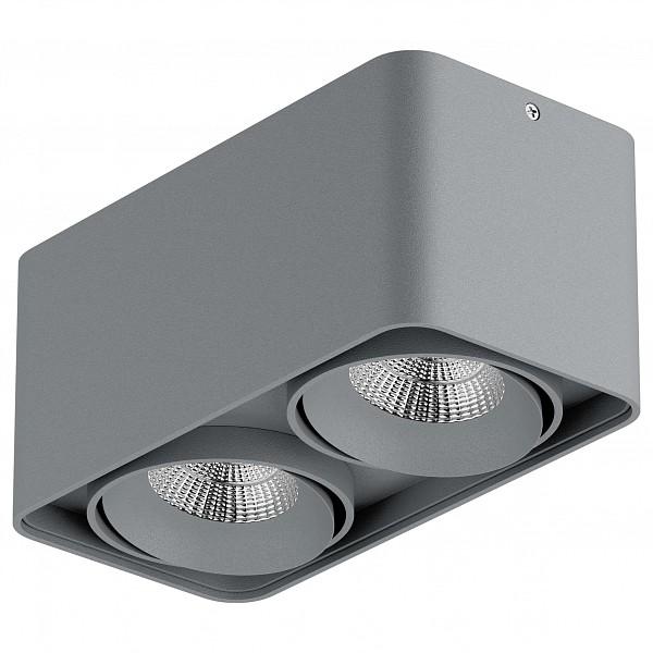 Накладной светильник Monocco 052329-IP65