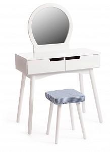 Стол туалетный Secret De Maison Fabron (mod. TT-DT033)