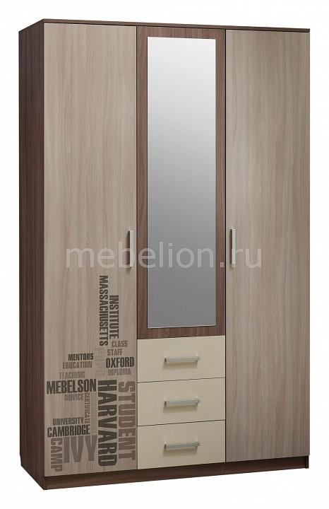 Шкаф платяной Колледж MKK-008