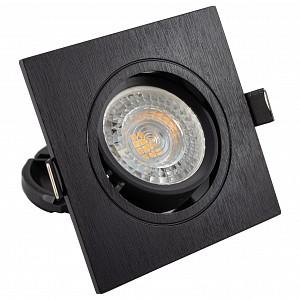 Встраиваемый светильник DK302 DK3021-BK