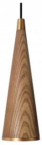 Светильник потолочный Coni Favourite (Германия)
